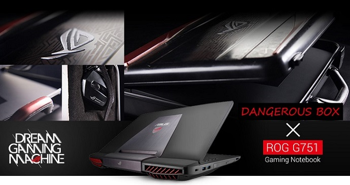 ASUS_ROG_Dream_Gaming_Machine_G751_Dangerous-box