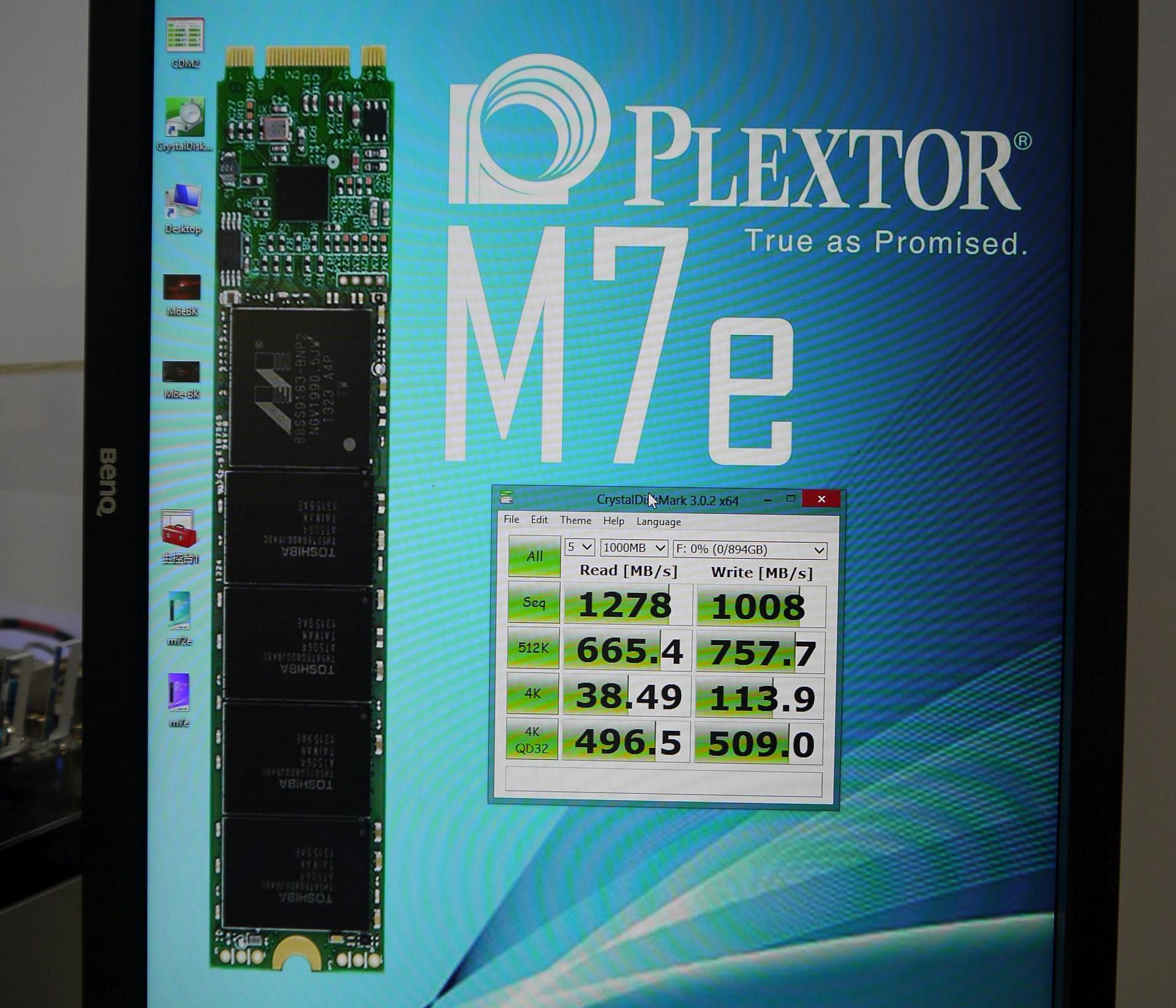 Plextor_M7e_demo_003