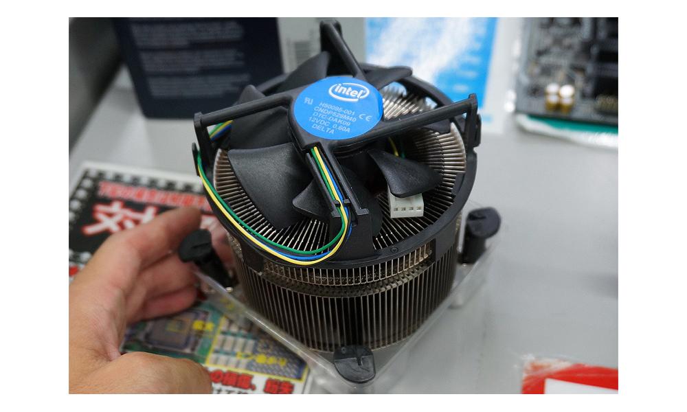 Intel-TS15A-001