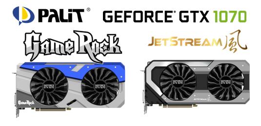 Palit GeForce GTX 1070