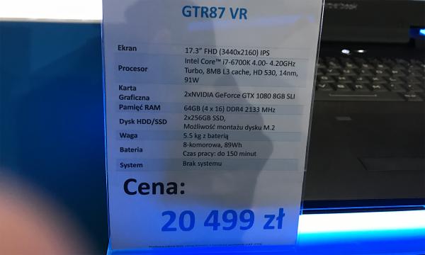 GTR87 VR - Specyfikacja