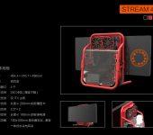 stream 4 1