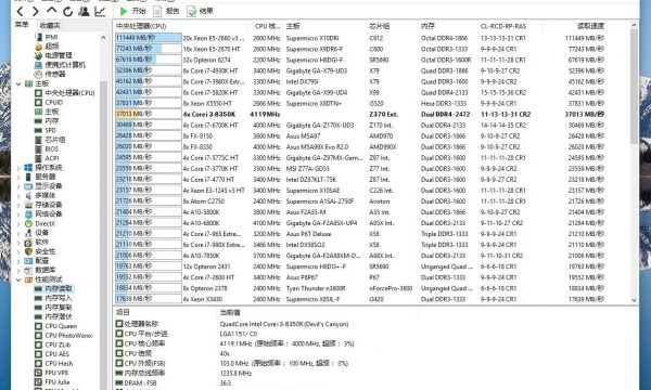 Intel-Core-i3-8350K-Processor_3-1