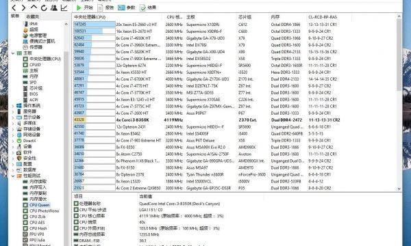 Intel-Core-i3-8350K-Processor_6-1