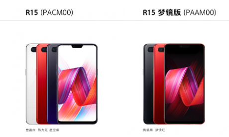 Premiera Oppo R15 i Oppo R15 Dream Mirror Edition
