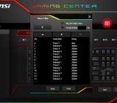MSI-VIGOR-oprogramowanie2