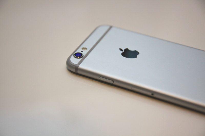 apple-apple-device-cellphone-238541