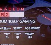 Radeon-RX-570-specs