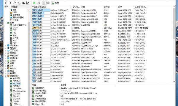 Intel-Core-i3-8350K-Processor_4-1