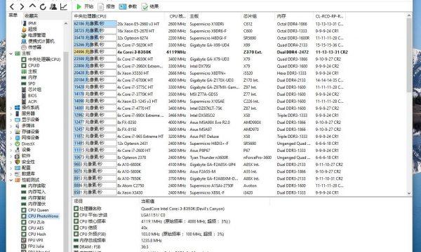 Intel-Core-i3-8350K-Processor_7-1