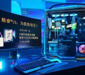 Intel-Core-i9-7980XE_1