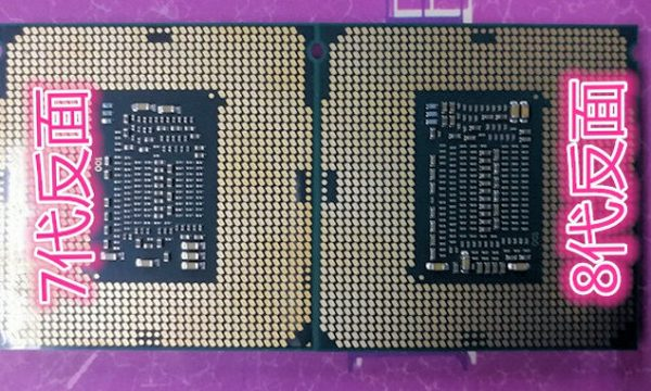 Intel-Core-i7-8700-2