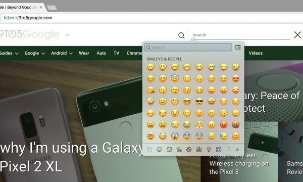 google-chrome-67-canary-emoji-21